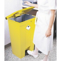 Yellow Step On Waste Container 30.5 Ltr