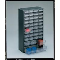 Dk.Grey Storage Cabinet 40 Drawer 324171