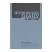 Silvine A5 Homework Diary PK20