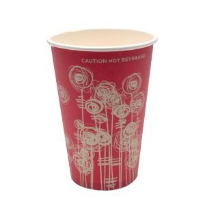 Paper Vending Cup 9oz 25cl Swirl Pk1000