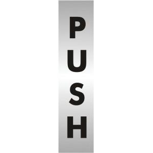 Push Sign Brushed Aluminium Acrylic 190x45mm