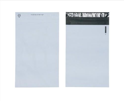 Keepsafe LightWeight Envelope Polythene Opaque C4 W235xH310mm Peel & Seal Ref KSV-L2 [Pack 100]