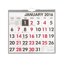 5 Star 2016 Wall Calendar Wire Bound Month To View
