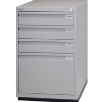 Bisley Filing Cabinet 3+1 Drawer Flush Fronted Lockable Goose Grey