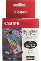Canon BJC-85 Ink Tank Photo Black BCI-12PBK Pack of 3