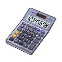 CS 8-digit Currency Calc. Silver (Pack of 1)