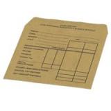New Guardian 108x102mm Press Seal Wage Envelope Pocket Printed Box 1000 Code