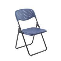 Jemini Folding Chair Dark Blue