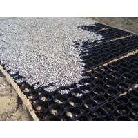Ground Reinforcing Block 330x330x40mm Black 381651