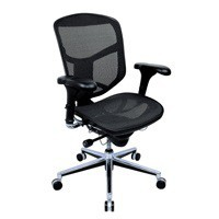 Mesh Office Seating - Contract Enjoy Mesh Black