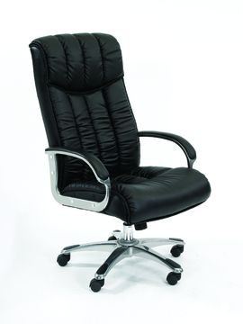 High Back Leather Faced Executive Chair