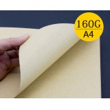 A4 Branded Paper 160gsm pk250