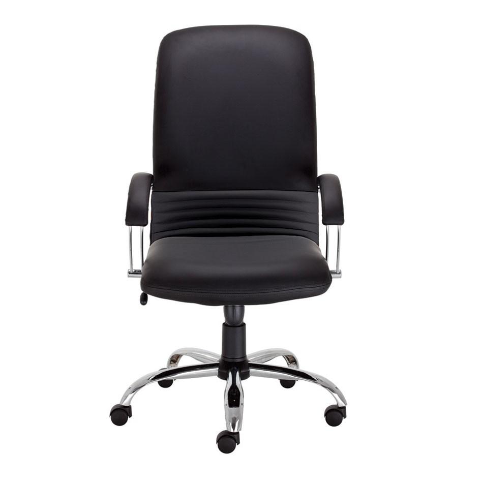 High Back Executive Chair Armchair