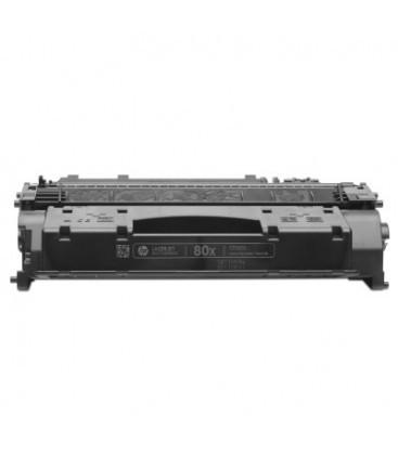 HP 80X (CF280X) Compatible
