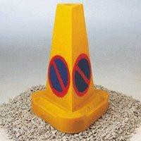JSP Cone No Waiting Weighted Yellow 0555001 (377973)
