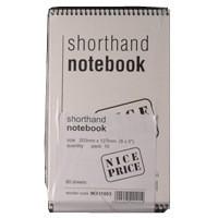 Spiral Shorthand Notebook 80 Leaf